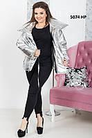 Куртка женская батал 5074 НР Код:644194760