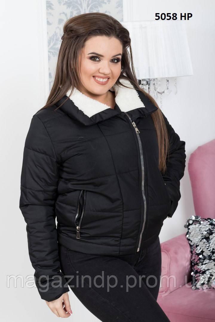 Женская куртка  батал 5058 НР Код:644211779