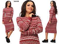 Платье вязаное 5552 СВ Код:647418280