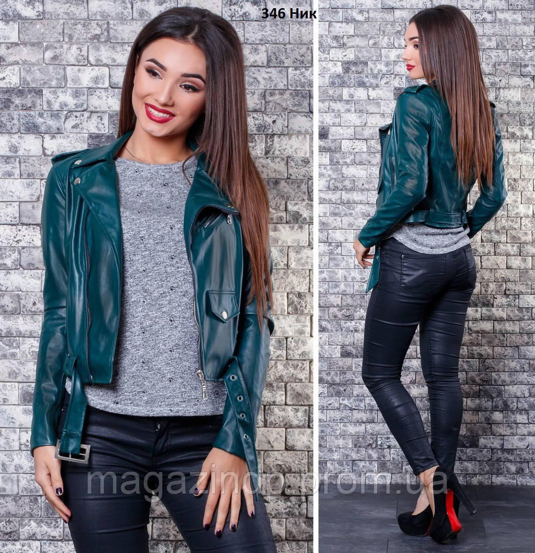 Куртка женская 346 Ник Код:647552823