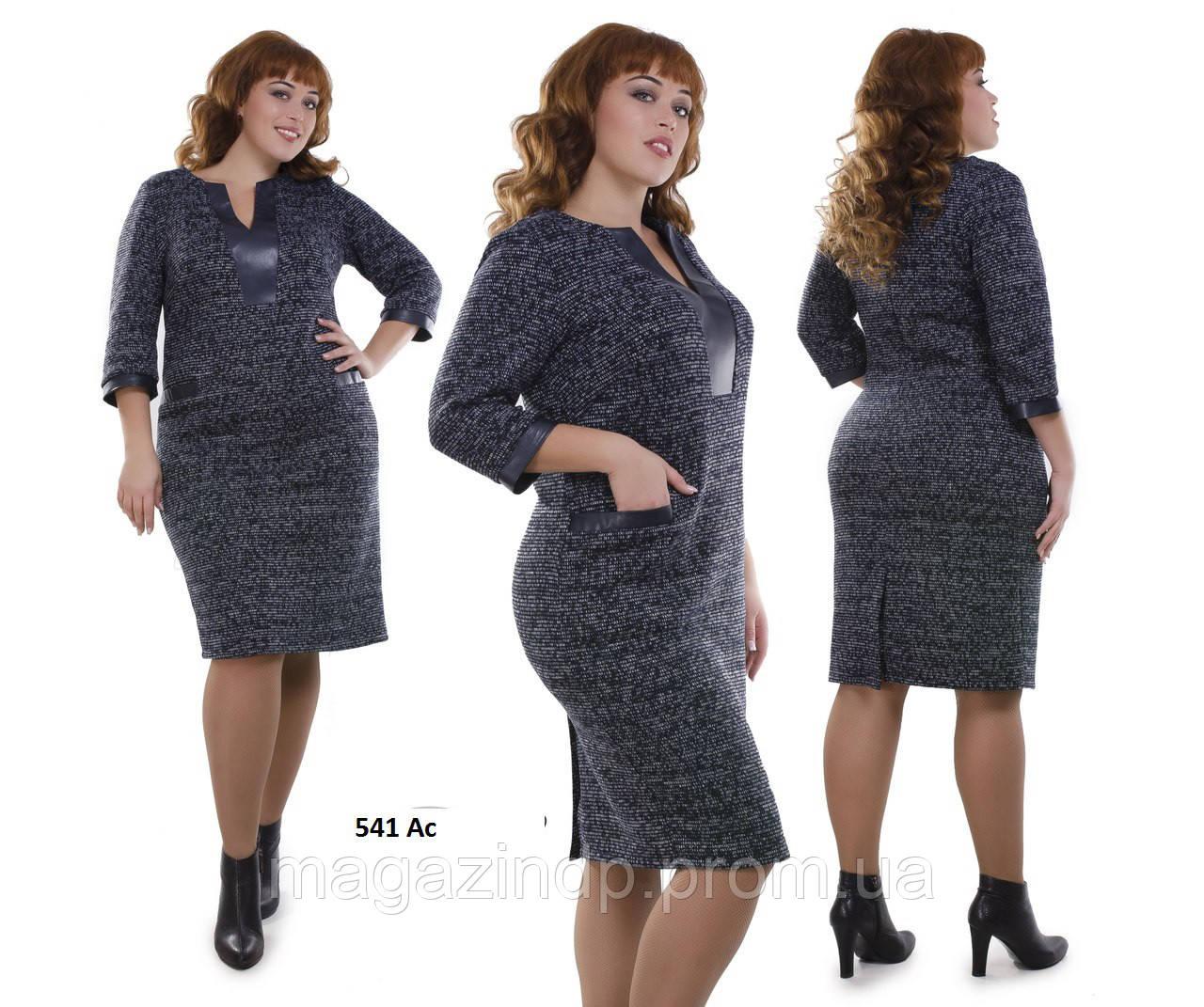 Платье женское батал 541 Ас Код:647531217