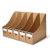 5шт.Файловое хранилище Коробка Папка для книг Папка для хранения бумаги для крафт-бумаги Коробка для домашнего офиса