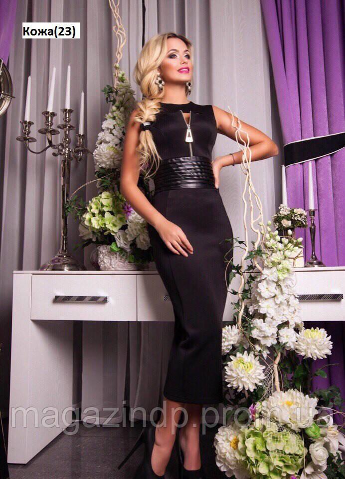 Женское вечернее  платье ботал Кожа(23) Код:649720583
