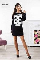 Женское платье - туника 3025 НР Код:651201921