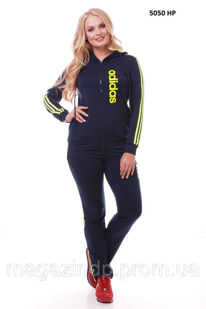 Спортивный костюм женский  батал 5050 НР Код:651217832