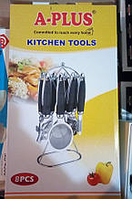 Набор кухонных пренадлежностей А-Plus -1720 8 предметов, kitchen tools