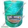 Шпагат тепличный, подвязочный 500 г - 500 м с защитой от ультрафиолета зеленый