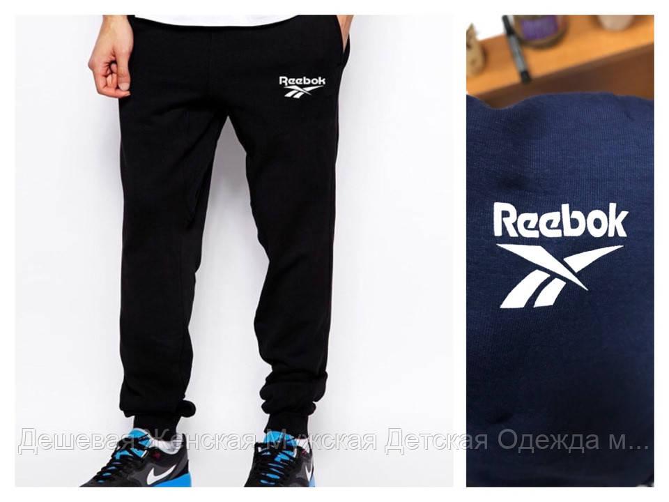 Мужские спортивные штаны оптом только синий