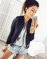 Куртка стильная женская