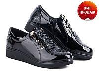 Модные туфли женские Башили р.38( код 0476-00)