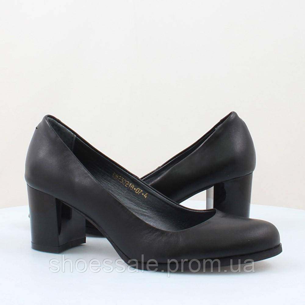 Женские туфли Vladi (49062)