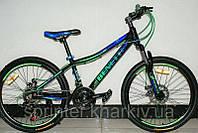 Велосипед подростковый Benetti Forte 24 DD 2017 алл юминиевая рама