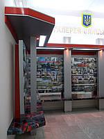 "Галерея славы ""Запорожкокс"", фото 1"