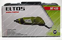 Гравер Eltos МГ-420 (420 ватт), фото 1