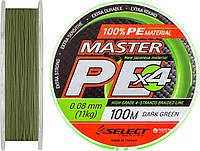 Шнур плетёный Master PE 100м 0.06мм 9кг (тёмно-зелёный)