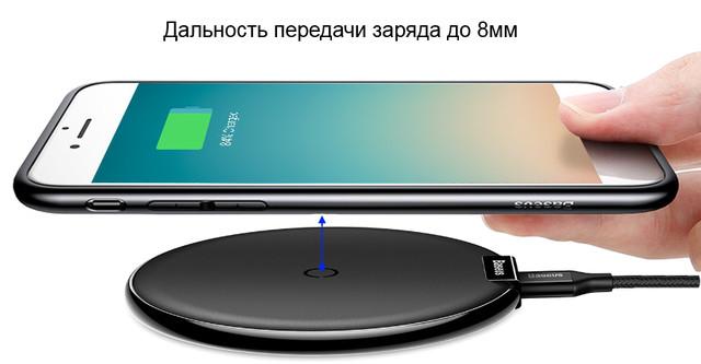 Беспроводное зарядное устройство Baseus iX Desktop Wireless Charger Leather Black Дальность передаи заряда