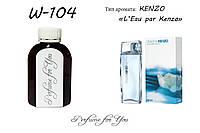 Женские наливные духи L'Eau par Kenzo Kenzo