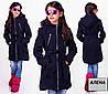 Детское пальто из кашемира для девочки интернет магазин, фото 2