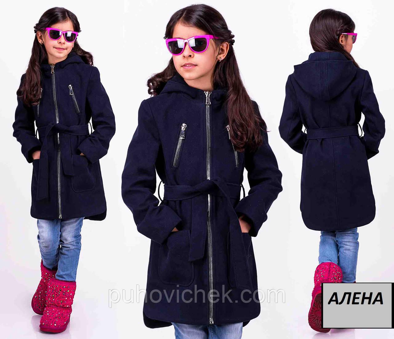 Детское кашемировое пальто на девочку от производителя