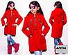 Детское кашемировое пальто на девочку от производителя, фото 3