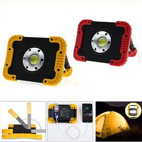 10W Портативный USB аккумуляторная LED COB Кемпинг Свет На открытом воздухе Свет наводнения для походов Рыбалка 1TopShop