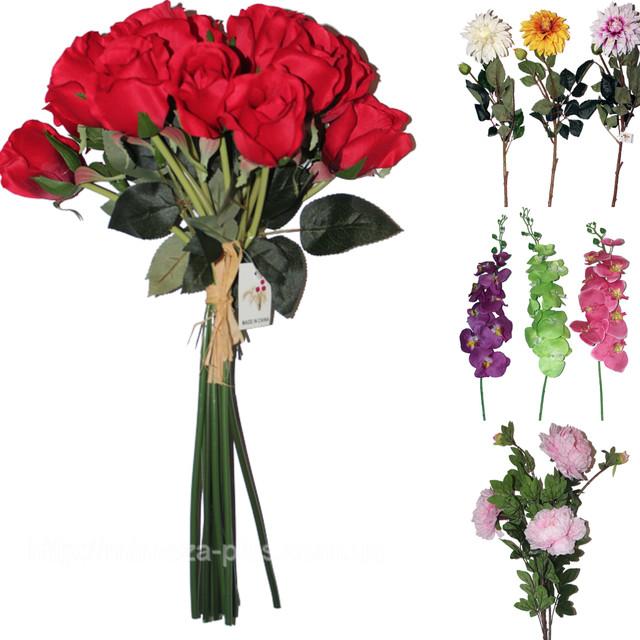 Интернет-магазин искусственных цветов Mimoza-plus.com ff118d5737169