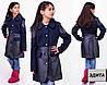 Детские пальто кашемировые для девочек, фото 2