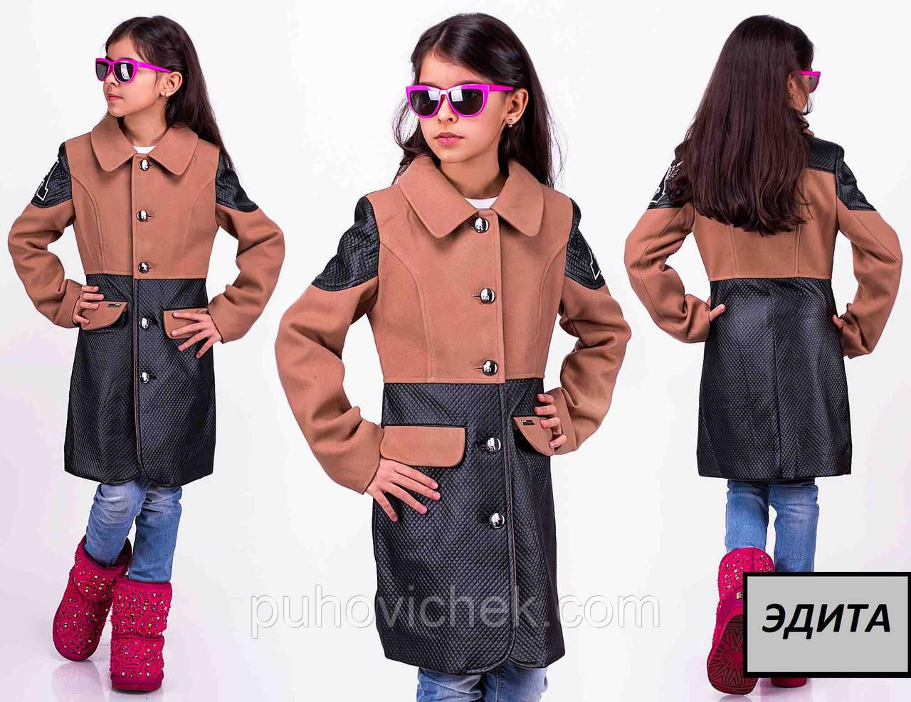 Детские пальто кашемировые для девочек