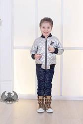 Детская куртка-бомбер