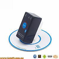 Сканер автомобильный ELM327 OBD2 V2.1 Bluetooth с кнопкой + ПО