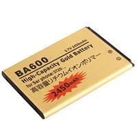 Усиленный аккумулятор BA600 Sony Ericsson Xperia U (ST25i, LT16i))  BXT Group