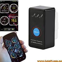 Автосканер Mini ELM327 OBD2 V2.1 с кнопкой + ПО