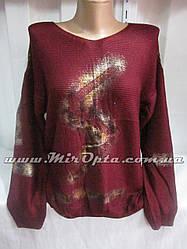 Женский свитер (р-ры: 46/48) купить оптом со склада