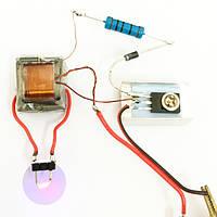 10 штук Инвертор Boost Генератор высокого давления Дуга зажигания Модуль катушки зажигания Электронный DIY Производство Набор