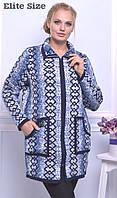 Кардиган женский Комфи (синий)