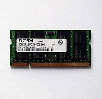 299 Память 2 GB DDR2-800 PC2-6400 ELPIDA SO-DIMM для ноутбуков Intel/AMD