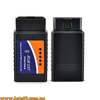 Автосканер ELM327 V1.5 OBDII bluetooth адаптер + программы