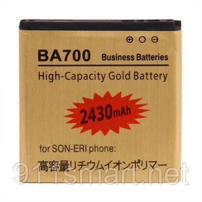 Усиленный аккумулятор Sony Ericsson BA700 Xperia Ray Neo MT15i ST18i