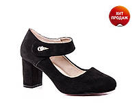 Модные женские туфли GALLOP  (р. 36-41)
