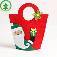 Рождественский подарок Коробка Рамдом Красиво Сложенные Красочные Рождество Коробка Рождественский чулок Украшения