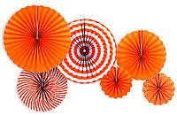 """Набор бумажных вееров """"Оранжевые"""". 6 штук."""
