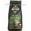 Кофе молотый моноарабика Monterico Guatemala 250g