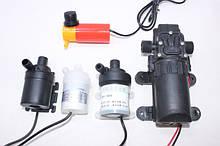 Насосы для воды 5,12,24 вольт