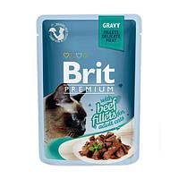Влажный корм (Пауч) Brit Premium Cat pouch  Кусочки из филе говядины в соусе 85 гр