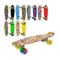 Скейт Пенни борд Penny Board MS 0748-6, колеса светятся