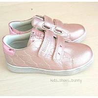 Туфли на девочку, последний размер 25