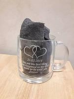 Сувенирная подарочная чашка с гравировкой