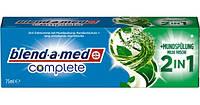 Зубная паста Blend-a-med Complete7 +Mundspulung milde frische 2 in1 75 мл.