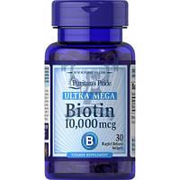 Puritan's Pride Biotin 10000 mcg витамин биотин для кожи для роста волос и ногтей витамины от выпадения волос