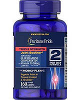 Puritans Pride Triple Strength Glucosamine Chondroitin with Vitamin D3 160 caplets